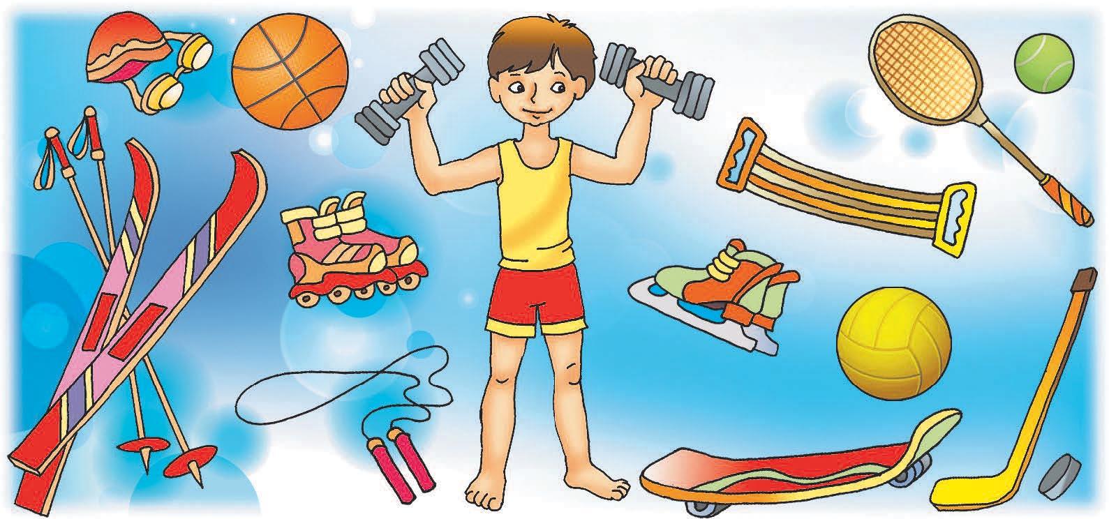 спорт и здоровый образ жизни - сочинение